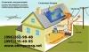 Солнечные панели,солнечные батареи,для дома,мощность 1кВт, 2 кВт, 3кВт, 5кВт,солнечные станции,гибри