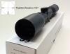 Прицел оптический S&B 3-12х50 Zenith LM FD7 (Новый!)