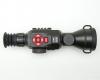Продам оптику день/ночь ATN X-SIGHT II HD 3X-14X (Дешево!)