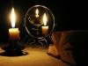 Сильный приворот по фото. Магические услуги в Житомире. Вернуть любимого, отворот от любовницы
