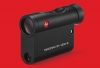 Продам лазерный дальномер Leica Rangemaster CRF 2000-b (новый!)