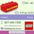 Lego 2017 Интернет магазин Лего PlayZone. Киев