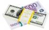 БГ(MT760),Кредиты 2%,финансирование проекта,монетизация, MT103.