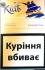 Продам оптом сигареты Київ (Оригинал
