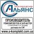 New 2017 Ремкомплекты и Запчасти СХ техника трактора