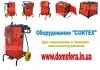 Оборудование для напыления и заливки пенополиуретана (ППУ) и полиуретана (ПУ)