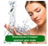 Купить оптом Этилгексил Стеарат