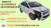 Скупка авто после аварии