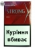 Продам оптом сигареты \\Strong\\