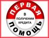 Предоставим свои услуги абсолютно всем гражданам Украины.