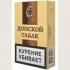 Продам оптом сигареты Донской табак.