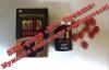 Мужские таблетки «GOLD» - эффективная пищевая добавка для потенции (упаковка)