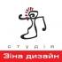 Разработка веб-сайтов в Днепропетровске под ключ