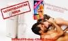 Возбуждающий спрей для мужчин Доминатор-позволяет продлить секс