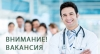 Срочно требуются вакансия-врач УЗИ