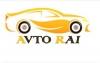 Запчасти для автомобиля Avtorai - разнообразнейшие автозапчасти для всех видов автотранспорта