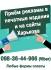 Комплекс рекламных услуг, предоставляемых качественно, оперативно и в соответствии с пожеланиями зак