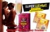 Возбуждающие капли для женщин ForteL+ 2 шт. презерватива «Искуситель»