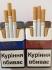 Сигареты Прилуки (Синяя, красная) 280.00$ оптом