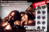 Мужской возбудитель в таблетках «Black for Sеx» подарит секс на всю ночь