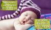 Центр репродукции I SURmamka I Донор Яйцеклетки до 40 000 грн