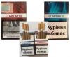 Сигареты оптовая продажа Compliment Red, Blue Украинский акциз