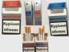 Оптовая продажа сигарет - Прима срибна (красная, синяя) Украинский акциз