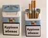 Продажа сигарет - Jin Ling Коричневые Украинский акциз по оптовой стоимости