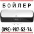 БОЙЛЕР III Водонагреватель накопительный Timberk SWH RE1 30 DG III Купить