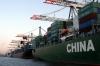 Доставка с Китая в Украину от компании Укр-Китай Коммуникейшин