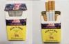Оптовая продажа сигарет - Jin-Ling (Рф) Duty Free