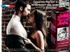 Французский возбудитель с усиленным составом for Man and Woman Sex+2 таблетки