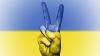 Ищем товар Украинского производителя для реализации на интернет просторах.