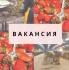 """Всех желающих приглашаем на работу в Польше на вакансию """"Сортировка саженцев клубники"""""""