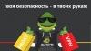 Прокси-сервера: для бизнеса, игр, под любые цели