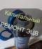 Капитальный РЕМОНТ ЭЦВ 10, ЭЦВ 12 II ЗАКАЗАТЬ запчасти