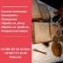 Помощь Целительницы, Медиума Киев. Любовный Приворот в Киеве. Привлечение богатства и успеха