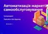 Програми для автоматизації: магазини, супермаректи, аптеки, кафе — Chameleon POS